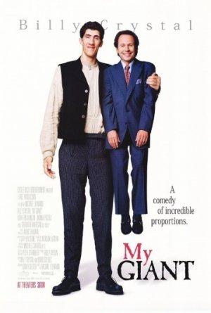 Мой гигант [1998]