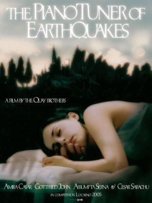 Настройщик землетрясений [2005]