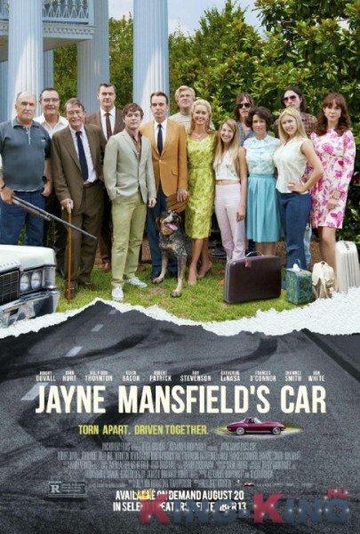 Машина Джейн Мэнсфилд [2012]