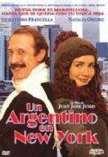 Аргентинец в Нью-Йорке [1998]