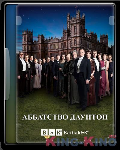 Аббатство Даунтон [3 сезон серии с 1 по 10] [2012]