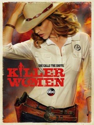 Женщины-убийцы [1 сезон серии с 1 по 7] [2014]
