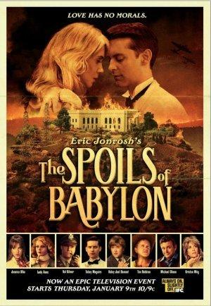 Трофеи Вавилона [1 сезон серии с 1 по 6] [2013]