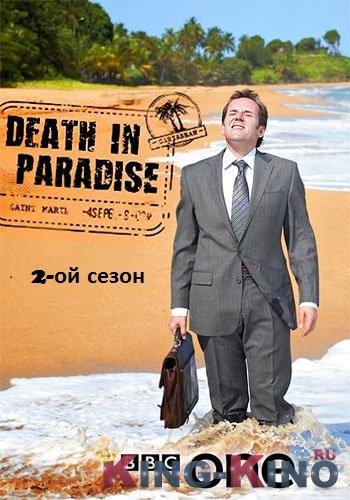 Смерть в раю [3 сезон серии с 1 по 7] [2014]