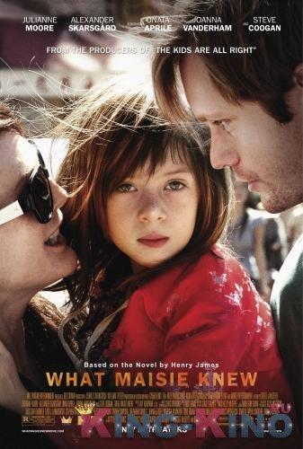 Развод в большом городе / Что знала Мейзи / What Maisie Knew [2012]