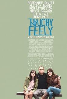 Трогательное чувство / Touchy Feely [2013]