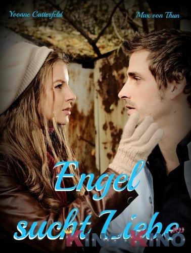 Реальное Рождество / Engel sucht Liebe [2009]