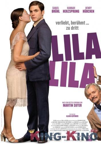 Мои слова, моя ложь, моя любовь / Лила, Лила / Lila, Lila [2009]