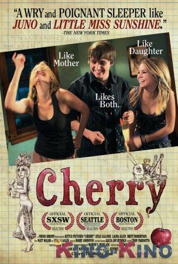 Вишня / Cherry [2010]