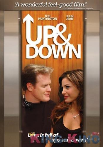 Вверх и вниз / Up & Down [2012]
