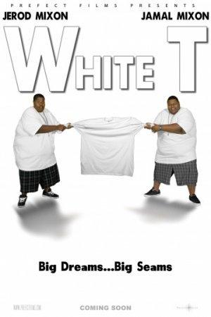 Белая футболка [2013]