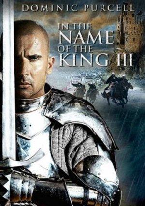 Во имя короля 3 [2014]
