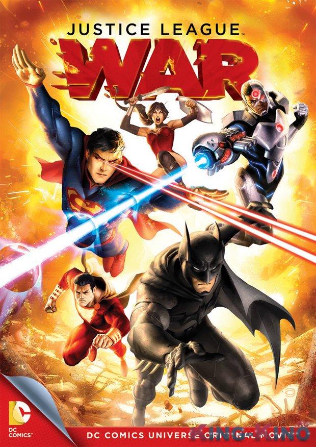 Лига справедливости: Война [2014]