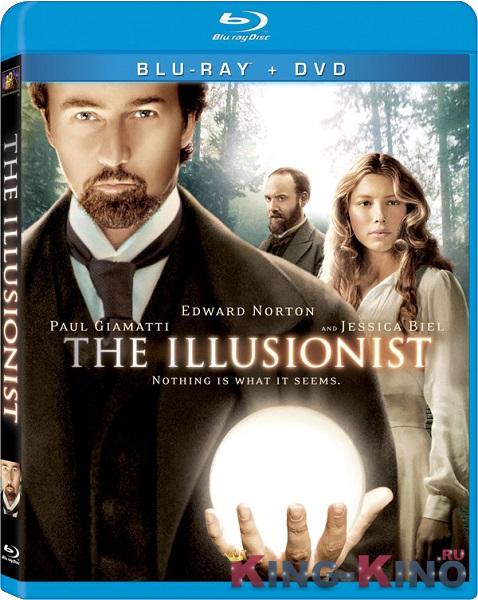 Иллюзионист [2006]