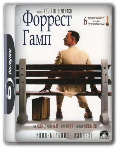 Форрест Гамп [1994]