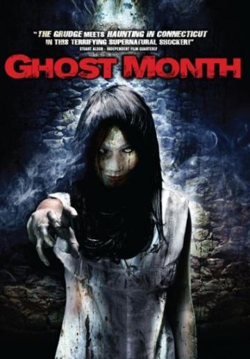 Месяц призраков [2009]