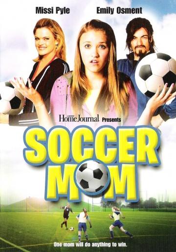 Футбольная Мама [2008]