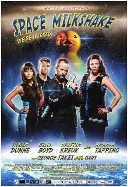 Космический коктейль [2012]